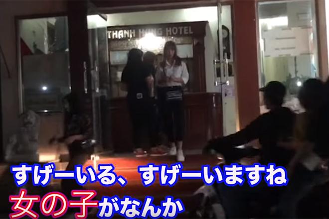 【海外デリヘル事情】人気観光スポットのベトナムでデリヘル呼んだら外国人の風俗嬢25名の大出演でドエロい展開が待っていた?